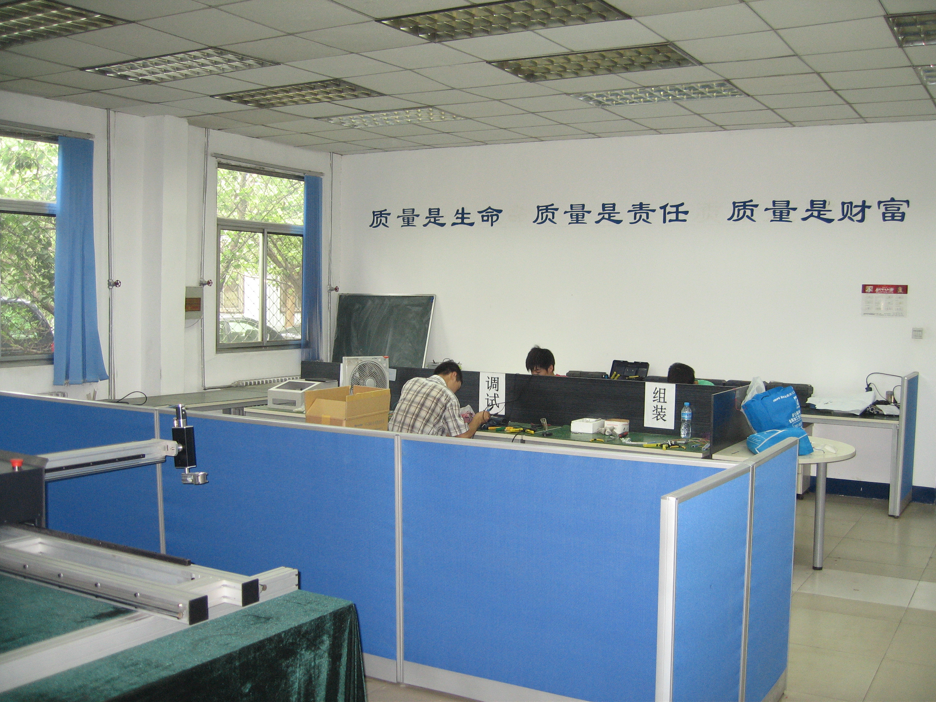 Beijing Seigniory NC Equipment Co.,Ltd Main Image