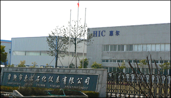 ChangShu Huier Petroleum & Chemistry Industrial Instrument Co.,Ltd, Main Image