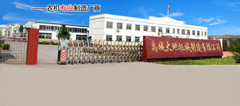 Shandong Yucheng Dadi Machinery  Co., Ltd. Main Image
