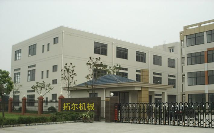 Dongguan Thor Machinery Co.,Ltd Main Image