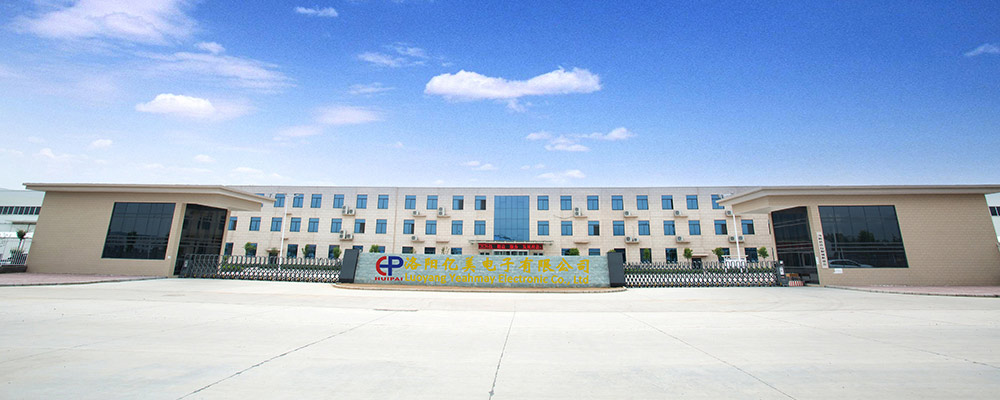 Luoyang Yeahmay Electronic Co., Ltd Main Image