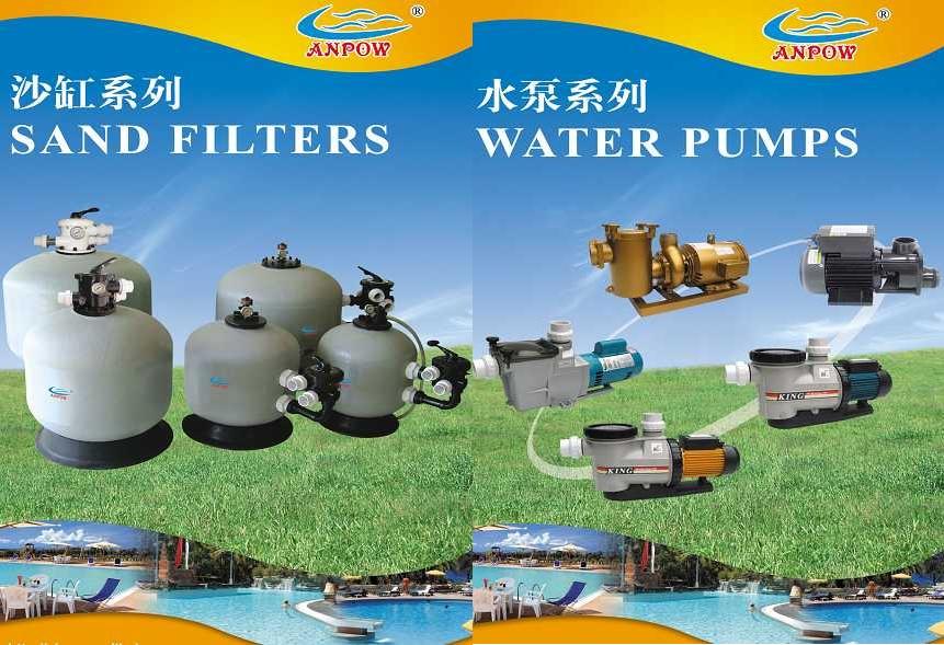 XinBang Swimming pool,sauna & SPA Equipment Co.,Ltd Main Image