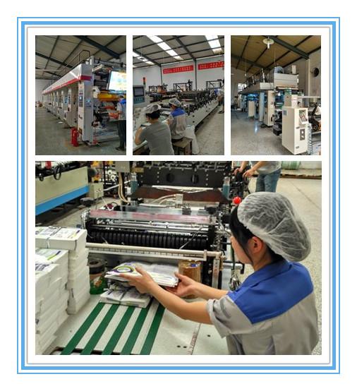 Shandong Yongxiang Printing and Packaging Co.,Ltd Main Image