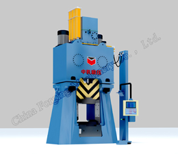 CHINA FORGING MACHINERY CO.,LTD. Main Image