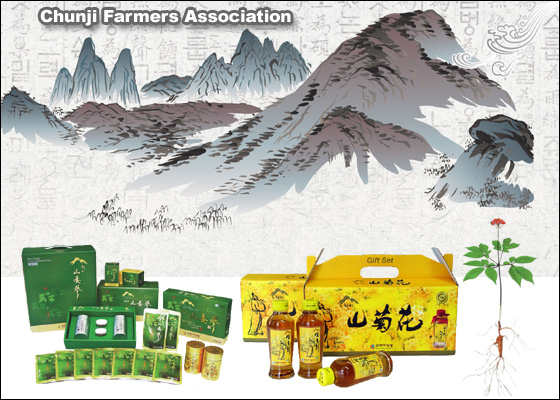 Chunji Farmers Association Main Image