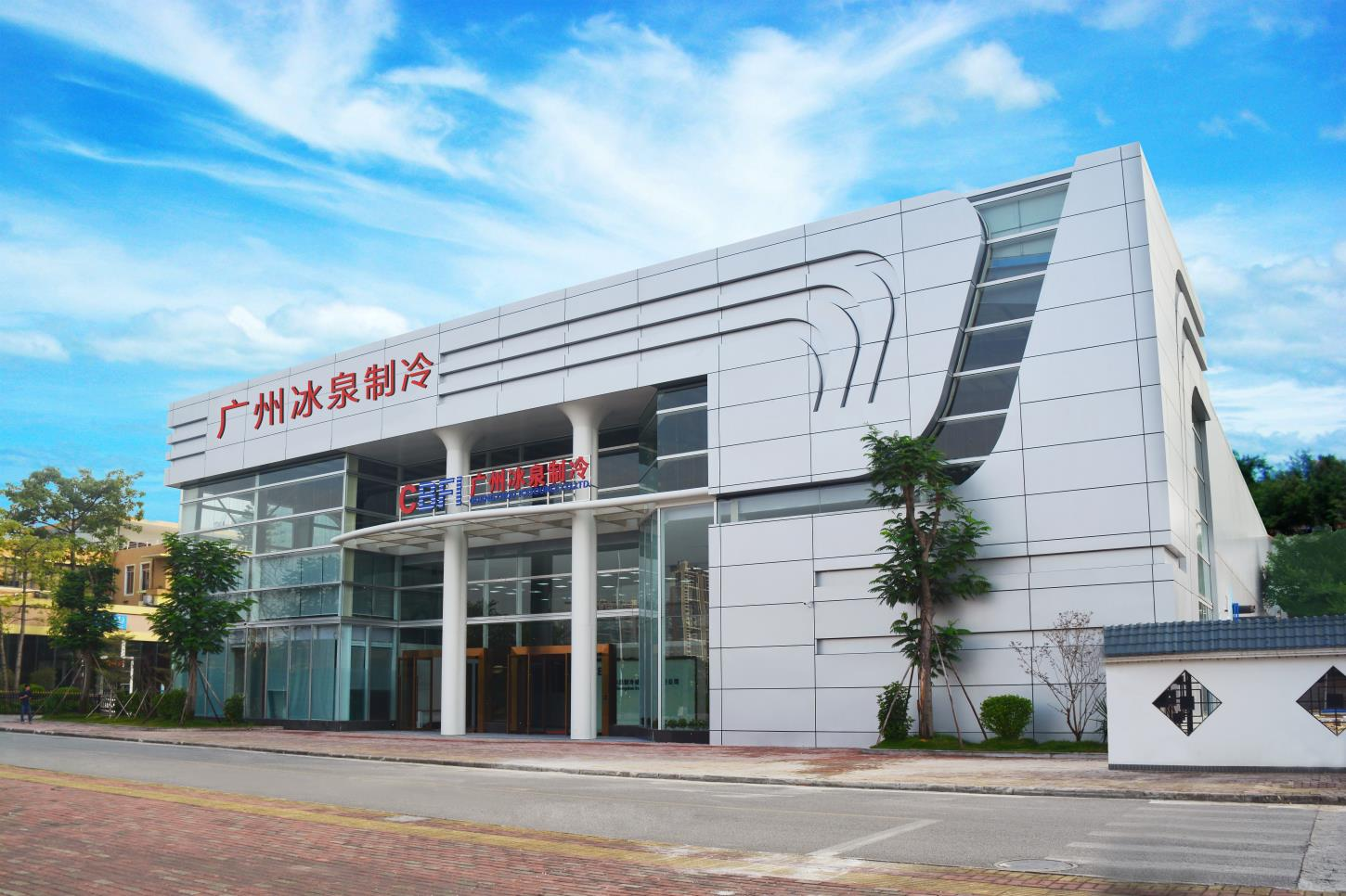 Alloves Hygienic Products Co., Ltd Main Image