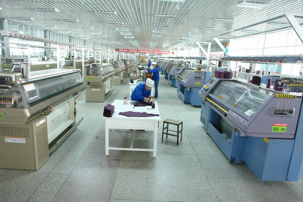 Qinghai Xuezhou Sanrong Group Co., Ltd Main Image