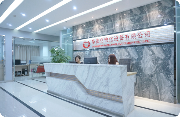 Foshan Huagao Automation Equipment Co., Ltd Main Image