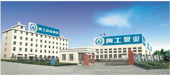 Huanggong Machinery Group Co., Ltd Main Image