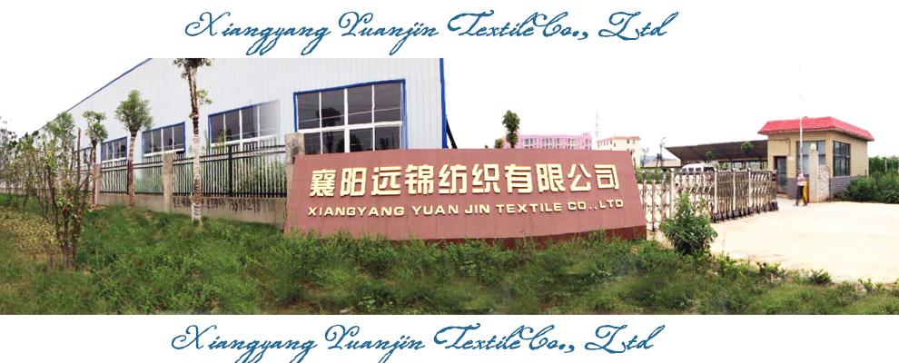 Xiangyang Yuanjin TextileCo.,ltd Main Image