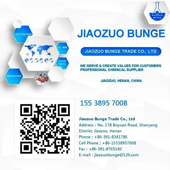 Jiaozuo Bunge Trade Co., Ltd Main Image