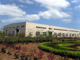 Yantai Huhui Trade Co., Ltd. Main Image