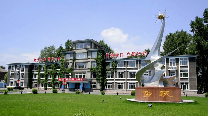 Mudanjiang North Alloy Tools Co., Ltd. Main Image
