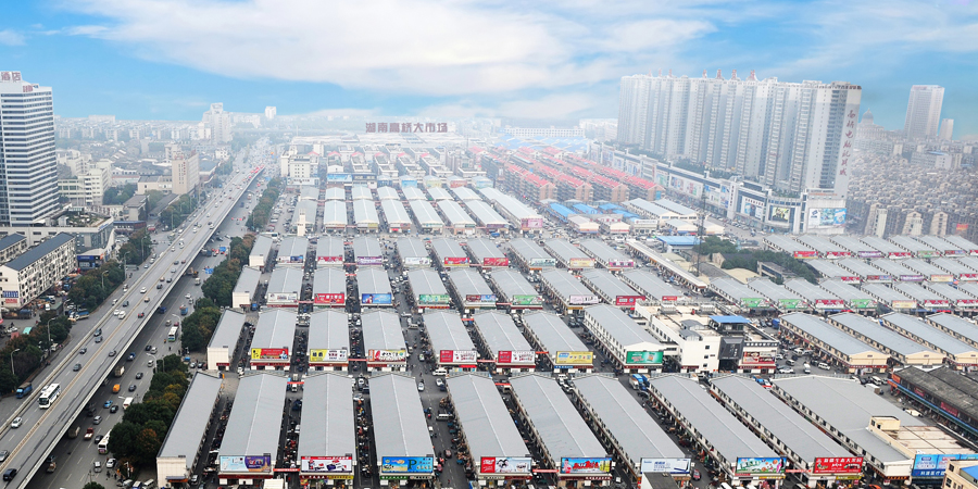 Hunan Gaoqiao Market Joint Stock Co., Ltd Main Image
