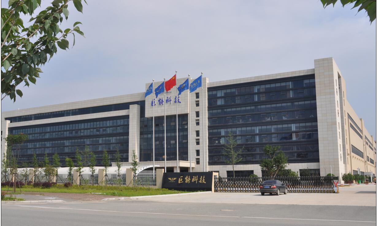 Juneng Motorcycle Technology Co.,Ltd Main Image