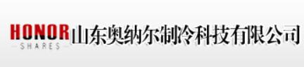 ShanDong Honor Refrigeration Technology Co.,Ltd Main Image