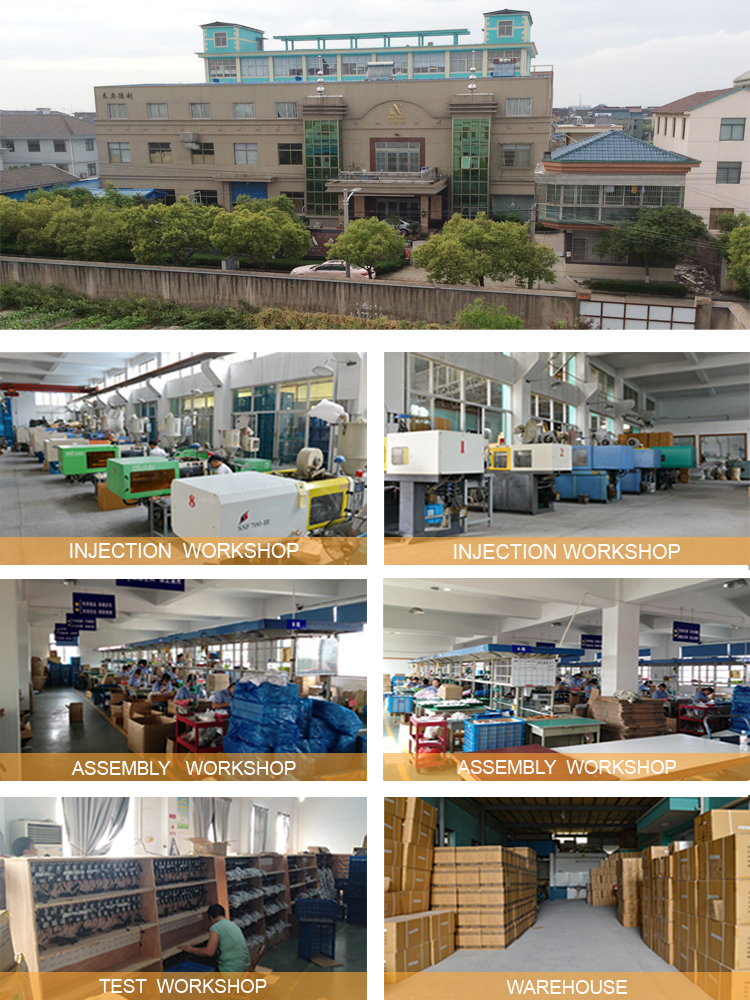 Yuyao Kaijia Electric Appliance Factory Main Image