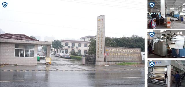 Wuxi kuanyang printing Main Image