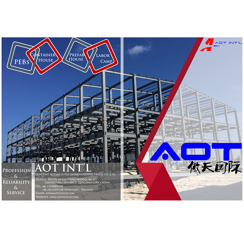 AOT INTL Steel Structure Buildings Main Image