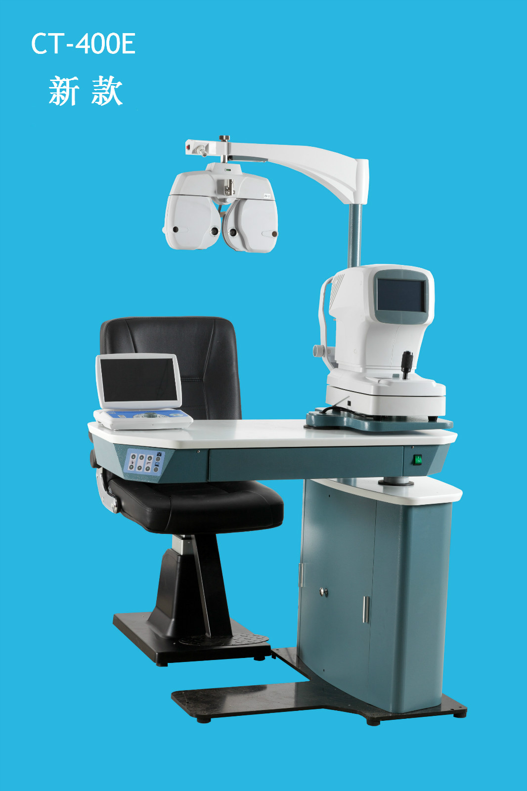 RIGHTWAY OPTICAL CO ,LTD - Optometry Equipment Ophthalmic Unit