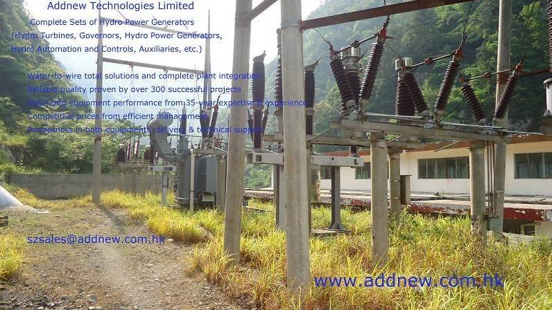 Full range of Hydropower equipments from addnew_com_hk.