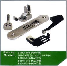 Sewing machine Needle clamp