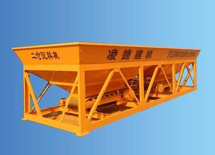 Concrete Batching Machine PLD800