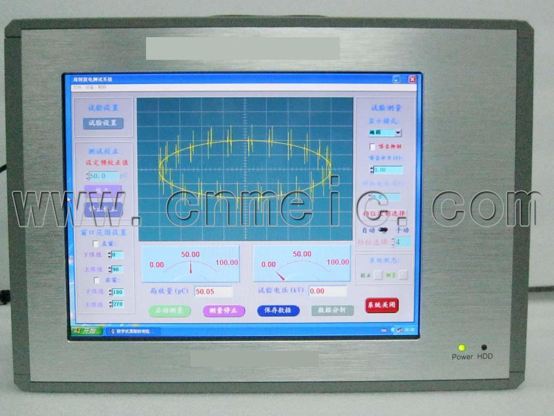 Digital partical discharge detector