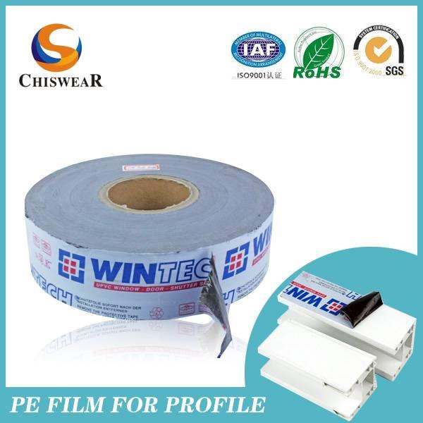 2015 Pe Film For Aluminum Profiles