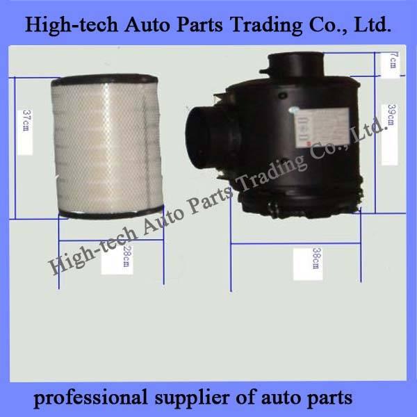 CAMC Air filter assembly 1109A4D-010