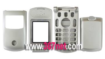Original Motorola T720c A B C Housing With Battery Door