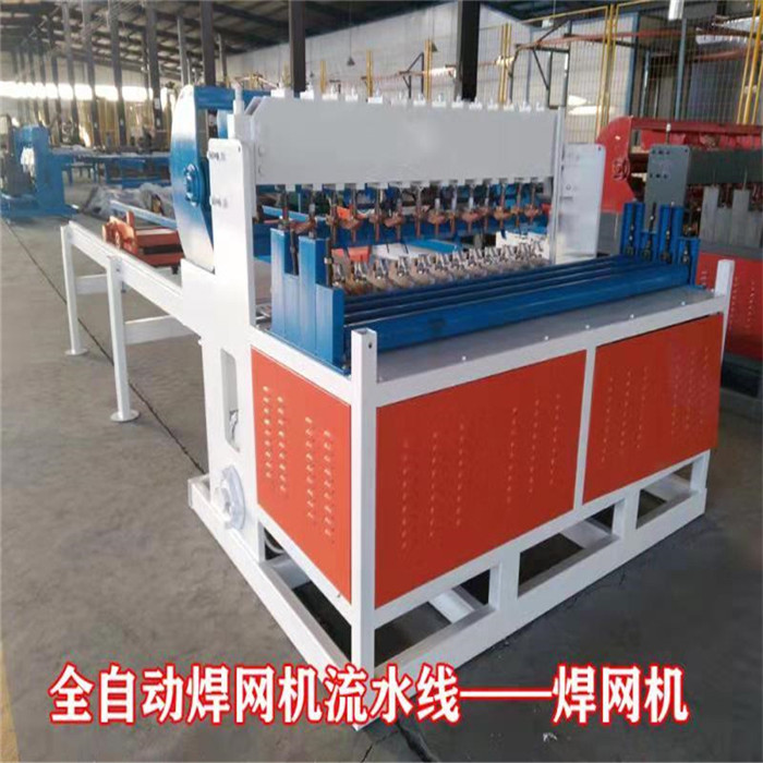 3-6mm Automatic Welded Wire Mesh Fence Machine