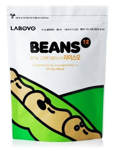 Organic High Protein Snack