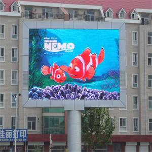 new LED outdoor full color display