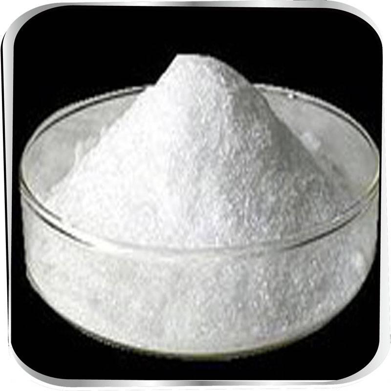 Sodium Hypophosphite NaH2PO2 .H2O