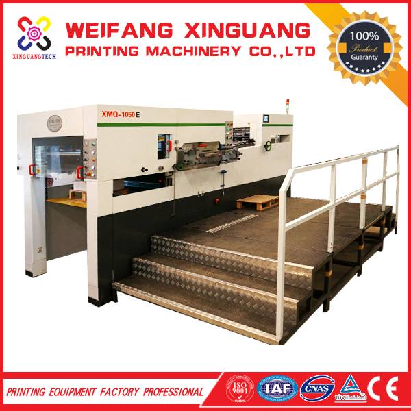 1050E hot sale customized wine label printing and cutting machine