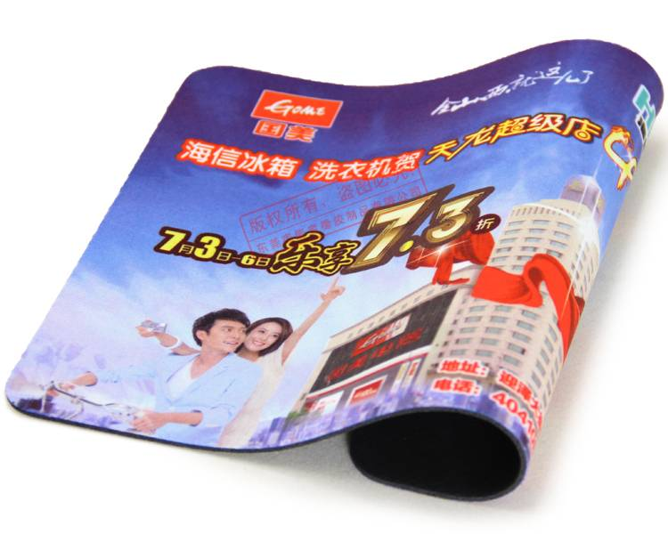mouse pad for advertising in your market