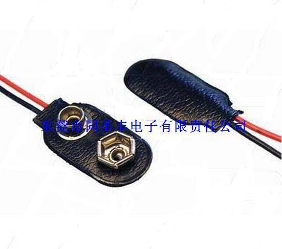 9V Snap connector