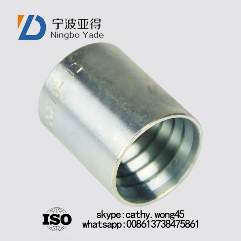 Carbon steel hydraulic hose fitting ferrule SAE100