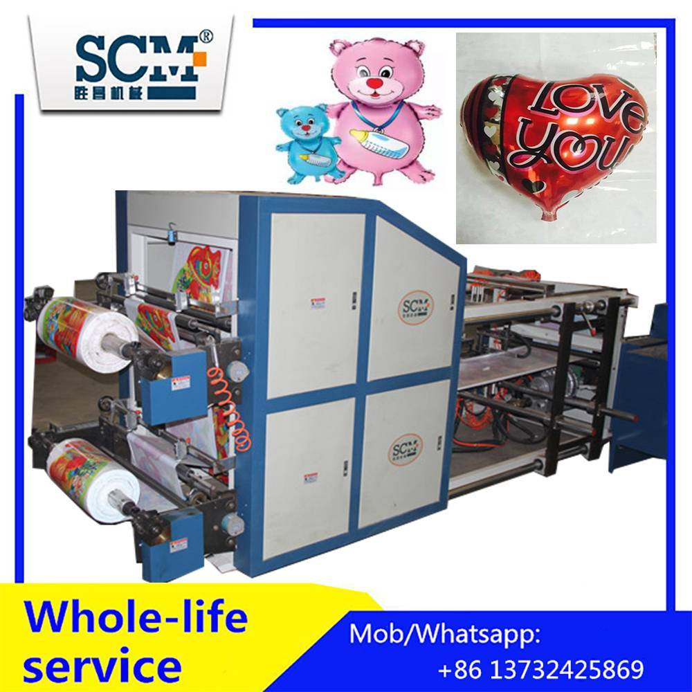 VMCPP/metalized film balloon making machine/Aluminum foil balloon making machine