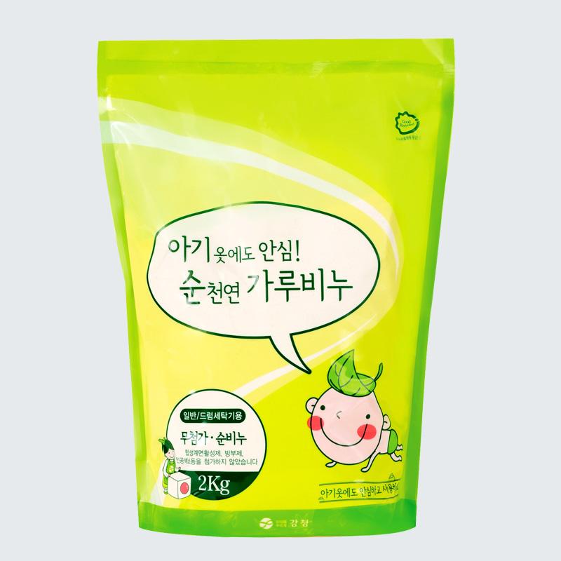 Pure Natural soap powder (2kg)