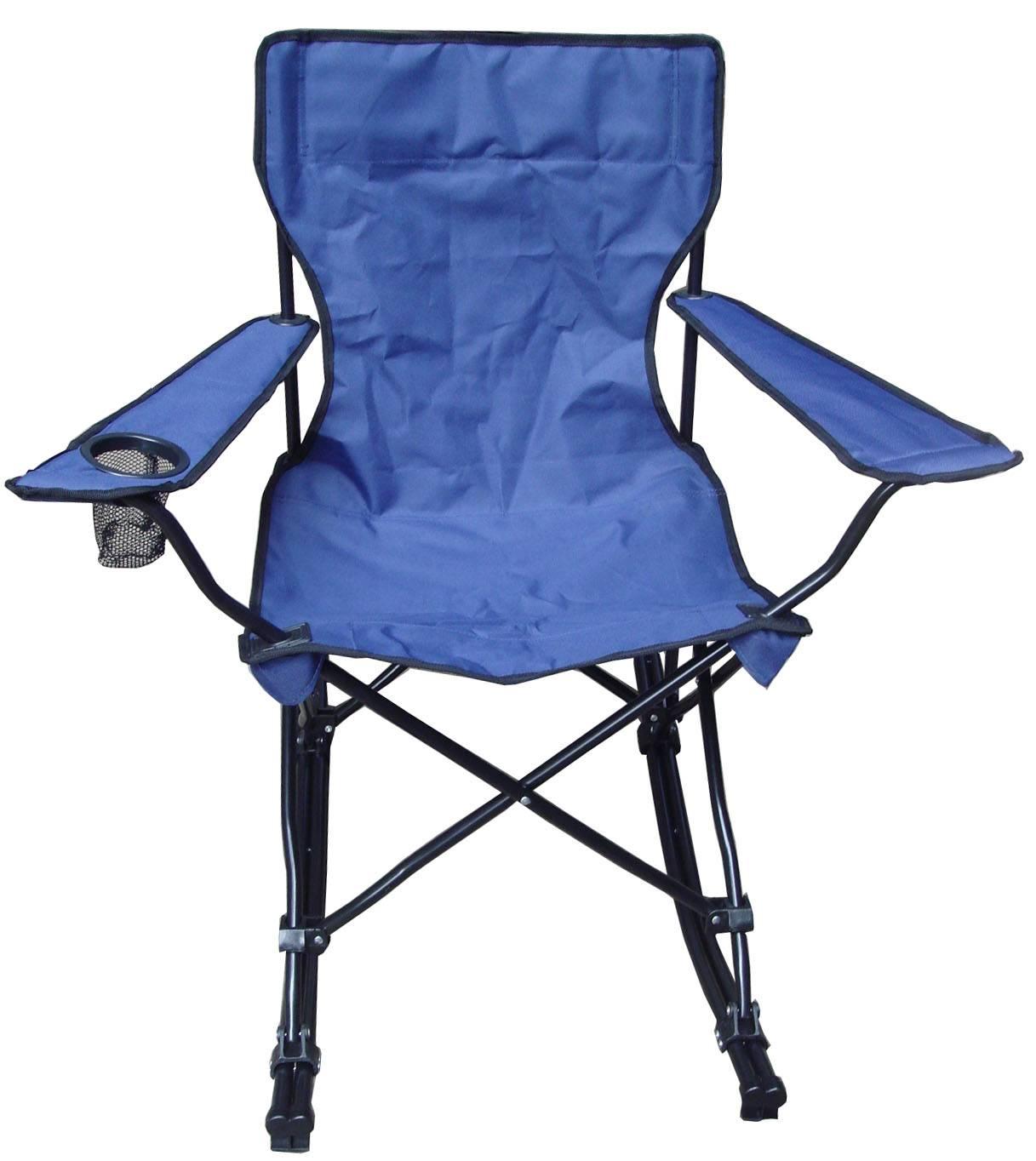 Sell roching chair,leisure chair,outdoor chair,folding chair