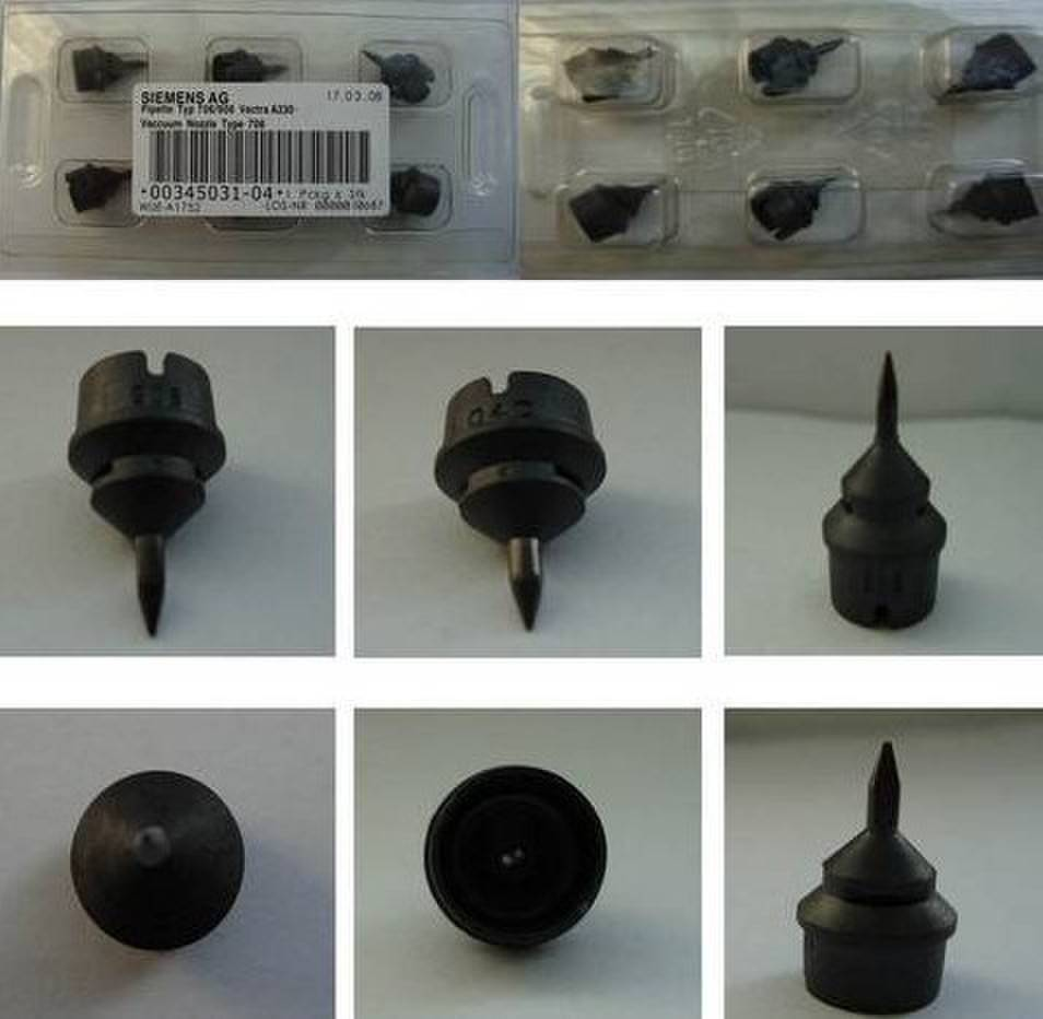 SIEMENS imitation nozzles and accessories