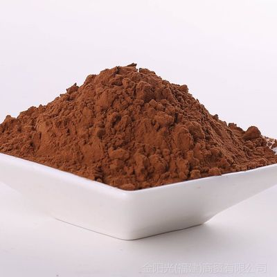 supply low price of natural cocoa powder