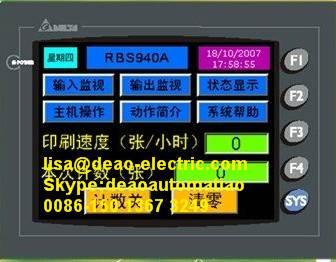 Delta PLC HMI touch screen PWS-1711-STN