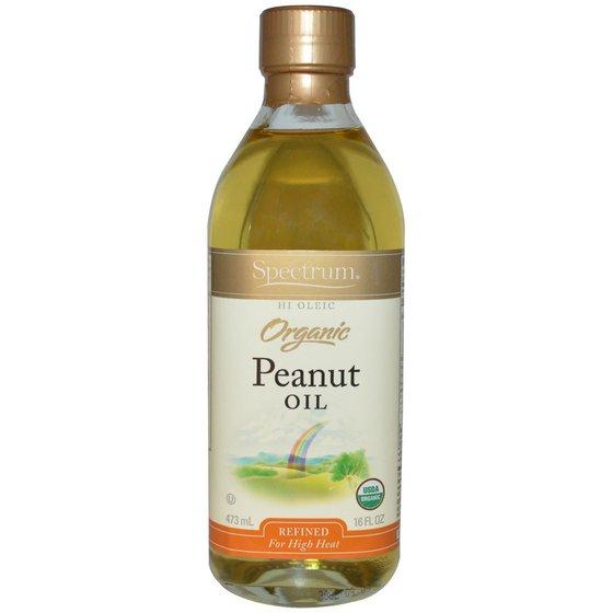We supply peanut oil