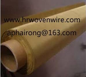 80 mesh brass screen, 80 mesh brass wire mesh, 80 mesh brass wire cloth, 80 mesh brass wire net