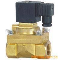 US series 2/2way solenoid valve