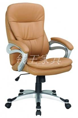 hot sale office chair