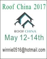 The 7th China (Guangzhou)International Roof, Facade & Waterproofing Exhibition 2017